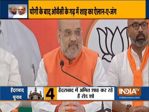 Hyderabad has the potential to become an IT hub: Amit Shah