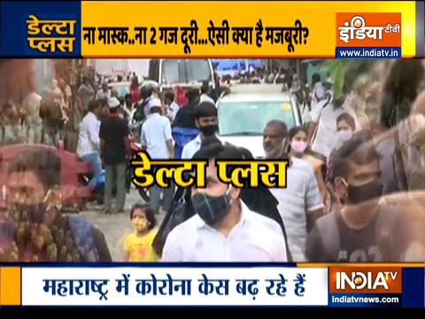 मध्य प्रदेश के बाद मुंबई में कोरोना के डेल्टा प्लस वेरियेंट से हुई पहली मौत