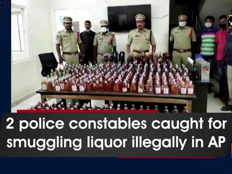 2 police constables caught for smuggling liquor illegally in AP