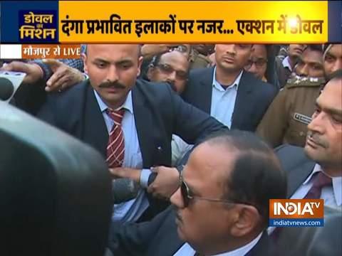 दिल्ली: दंगा प्रभावित इलाकों में पहुंचे एनएसए अजित डोवल, कहा-हालात पूरी तरह नियंत्रण में हैं