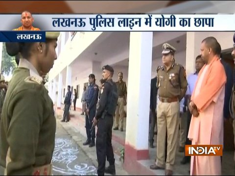 उत्तर प्रदेश सीएम योगी आदित्यनाथ का लखनऊ में पुलिस लाइन का औचक निरीक्षण