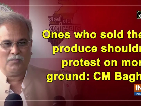 Ones who sold their produce shouldn't protest on moral ground: CM Baghel
