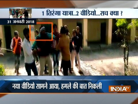 Aaj Ka Viral: Investigation behind Tiranga Yatra viral video