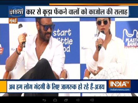 काजोल और अजय देवगन ने मुंबई में स्वछता अभियान में हिस्सा लिया, सड़क पर कूड़ा फेंकने वालों को दी सलाह