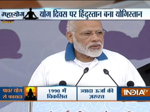 Yoga Day 2017: PM Modi urges people to make yoga part of their daily life