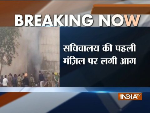 Fire breaks out on the first floor of Haryana Civil Secretariat in Chandigarh
