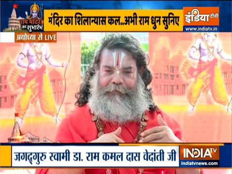राम मंदिर भूमि पूजन के लिए क्यों महत्वपूर्ण है चांदी की शिला