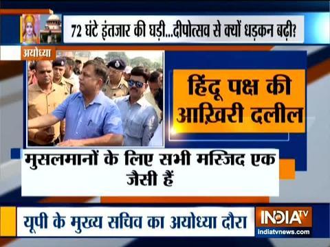दीपोत्सव के लिए अयोध्या में सुरक्षा बढ़ा दी गई है