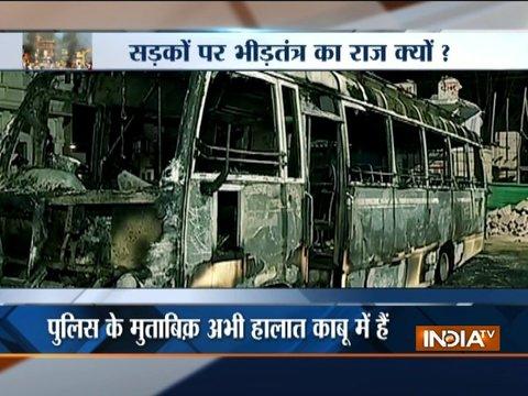 Tension in Rajasthan's Jaitaran after Hanuman Jayanti violence, sec 144 imposed