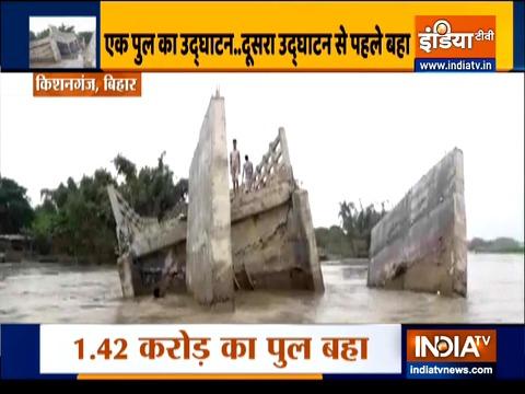 Bihar: Bridge washed away in Kishanganj ahead of its inauguration
