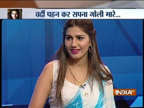लेडी चुलबुल पांडे सपना चौधरी अपनी फिल्म 'दोस्ती के साइड इफेक्ट्स' के प्रमोशन के लिए आई इंडिया टीवी