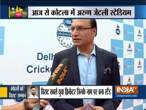 Honouring Arun Jaitley's contribution to Delhi cricket: DDCA President Rajat Sharma on renaming Feroz Shah Kotla stadium