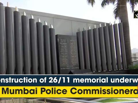 Construction of 26/11 memorial underway at Mumbai Police Commissionerate