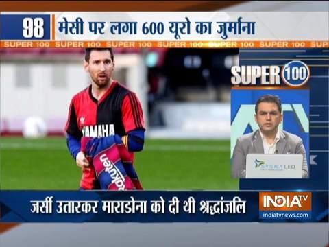 Super 100| भारत ने तीसरे वनडे में ऑस्ट्रेलिया को हराया