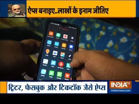 पीएम मोदी ने भारतीय प्लेटफार्मों को बढ़ावा देने के लिए ऐप इनोवेशन चैलेंज की घोषणा की