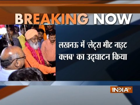BJP MP Sakshi Maharaj sparks row, inaugurates nightclub in Lucknow