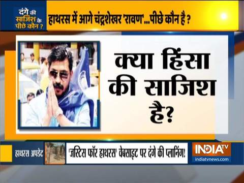 FIR registered against Bhim Army Chief Chandrashekhar Azad, 500 others after Hathras visit