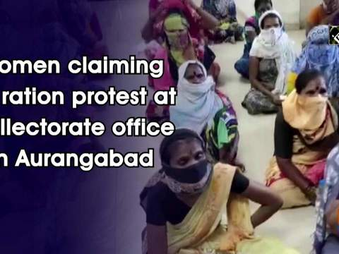 Women claiming no ration protest at Collectorate office in Aurangabad