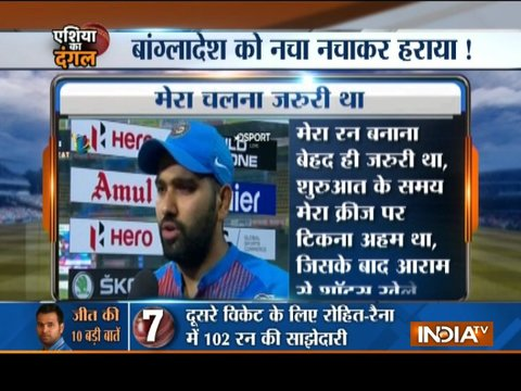 5th T20I: Rohit Sharma ends 'dry run' in style, powers India to final