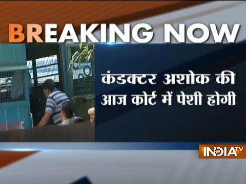 Ryan International School Murder: Accused Ashok Kumar to appear in Court today
