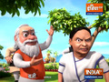 Watch OMG video on upcoming Bengal Election 2021