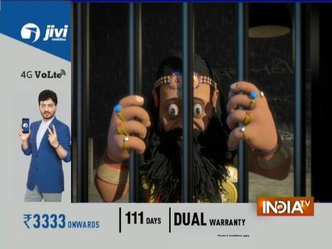 OMG: Fraud baba Ram Rahim sentenced to 20 year jail imprisonment