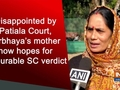 Disappointed by Patiala Court, Nirbhaya's mother now hopes for favourable SC verdict