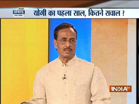 Gaining a degree should not be the mere aim of the students, says Dinesh Sharma