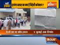 Darbhanga Blast: NIA brings terrorists Imran and Nasir from Patna to Delhi
