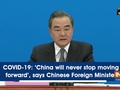 COVID-19: 'China will never stop moving forward', says Chinese Foreign Minister