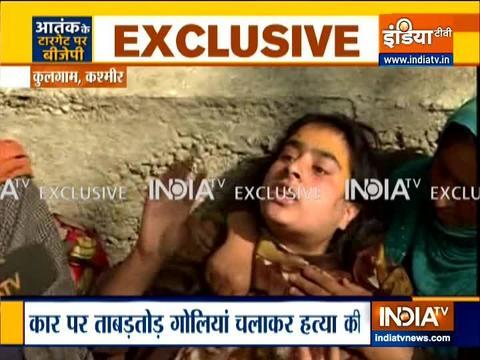 कश्मीर में BJP के प्रदेश महासचिव फिदा हुसैन को अन्य दो साथी नेताओं समेत गोली मार दी