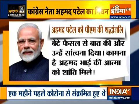 PM Modi condoles Senior Congress leader Ahmed Patel's demise