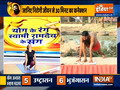 5 Yogasanas for weight loss, know the correct way to do them from Swami Ramdev