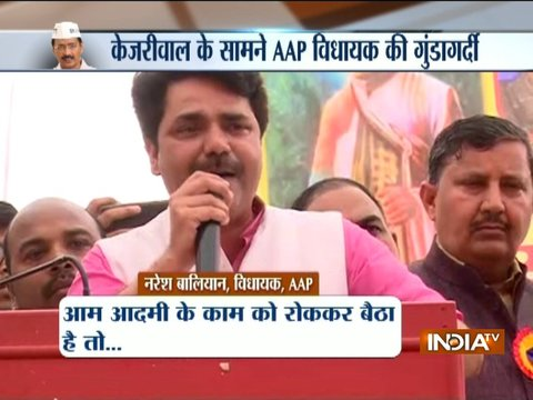 AAP MLA Naresh Balyan on Delhi Chief Secy assault row: Such officers should be thrashed