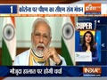 Super 100: PM Modi to review COVID-19 situation with CMs of 8 states today