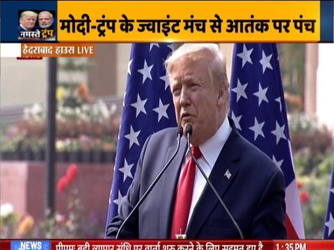आतंकवाद से मिलकर लड़ेंगे भारत और अमेरिका: डोनाल्ड ट्रंप