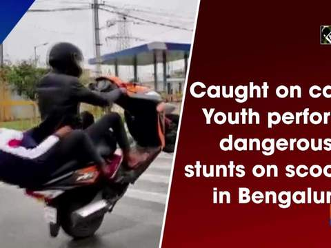 Caught on cam: Youth perform dangerous stunts on scooters in Bengaluru