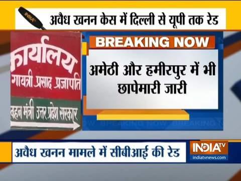 Illegal mining case: CBI conducts raid at the premises former UP Minister Gayatri Prajapati in Amethi