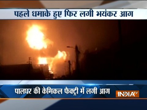 Eight people injured as fire breaks out in a factory in Palghar's Tarapur in Maharashtra