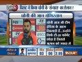 MS Dhoni paved way for Rishabh Pant in T20Is, says Virat Kohli