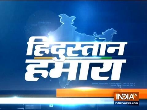 हिंदुस्तान हमारा | 22 फरवरी, 2020