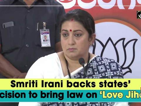 Smriti Irani backs states'decision to bring law on 'Love Jihad'