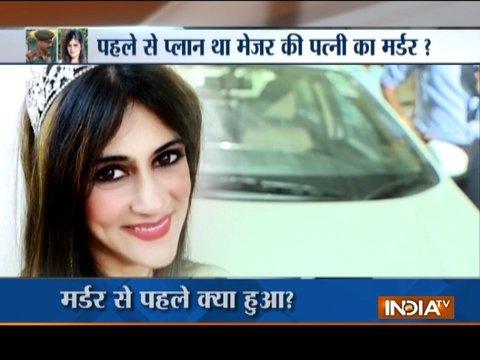 मेजर की पत्नी की हत्या के मामले में पुलिस ने मेजर निखिल हांडा को किया गिरफ्तार