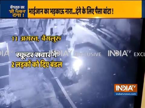 कर्नाटक सरकार ने बेंगलुरु में हुई हिंसा को पूर्व नियोजित बताया