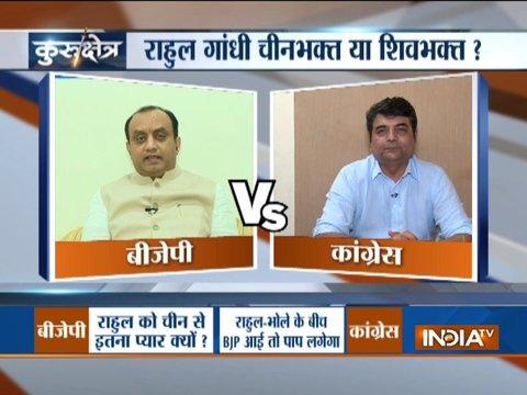 Kurukshetra August 31: Debate on Opposition allegations over Rafale, Demonetization on Modi Govt