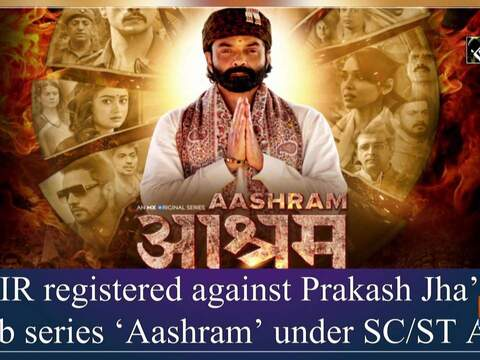 FIR registered against Prakash Jha's web series 'Aashram' under SC/ST Act