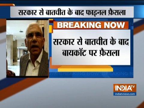 भारत-पाक मैच को लेकर असमंजस बरकरार, सीओए ने कहा- भारत सरकार से बातचीत जारी