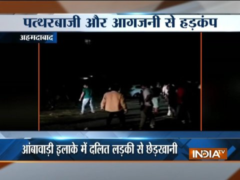 Curfew imposed after clash between two groups in Ahmedabad