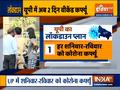 Weekend lockdown imposed in Uttar Pradesh, night curfew in all districts to curb Covid-19 spread