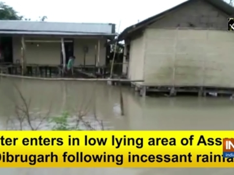 Water enters in low lying area of Assam's Dibrugarh following incessant rainfall